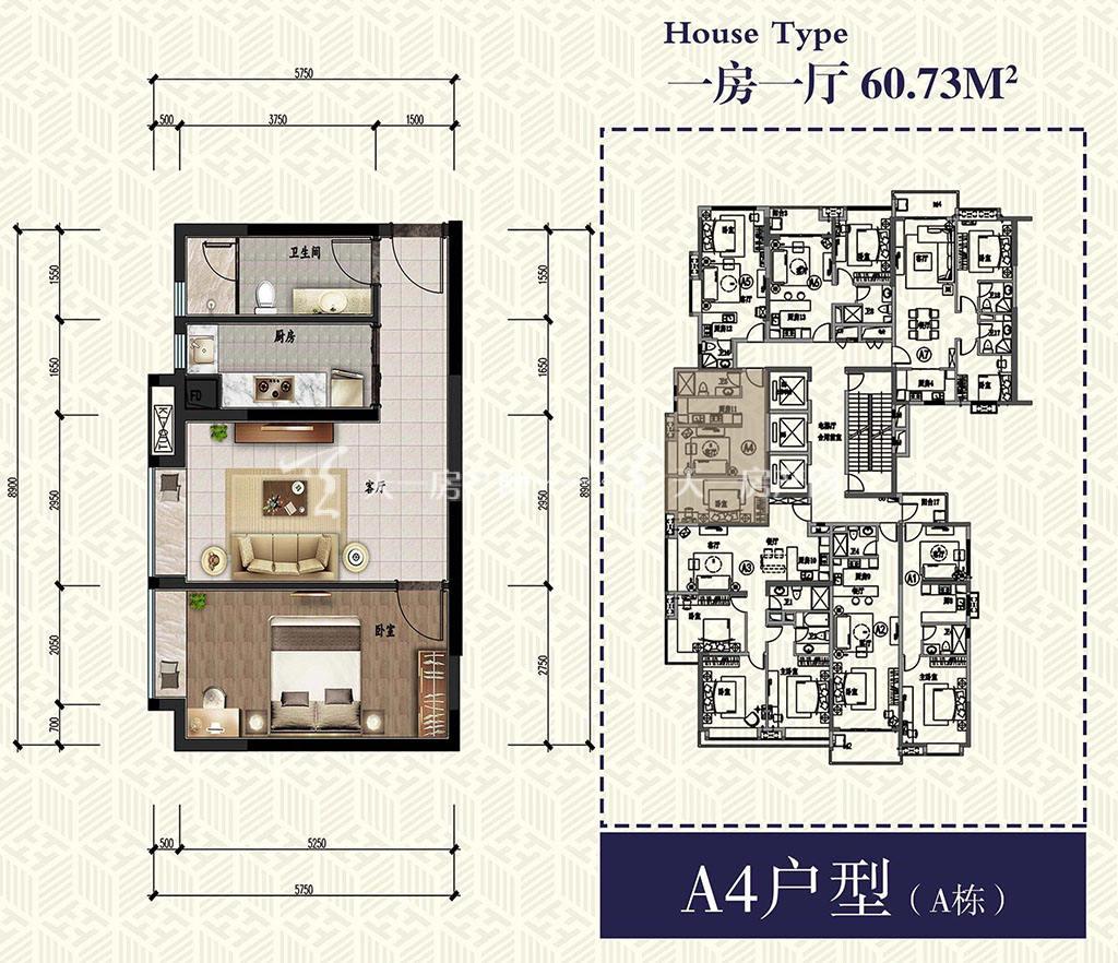 A4户型1室1厅1卫1厨60.73㎡