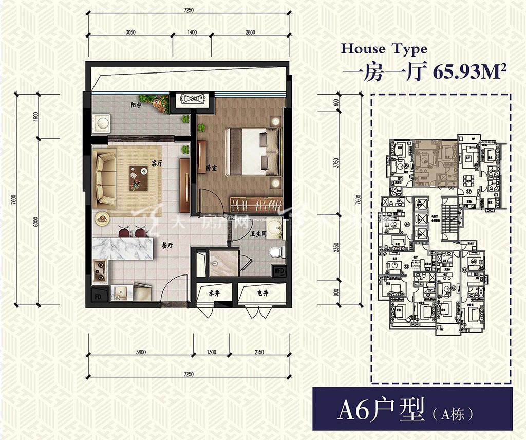 A6户型1室2厅1卫1厨65.93㎡