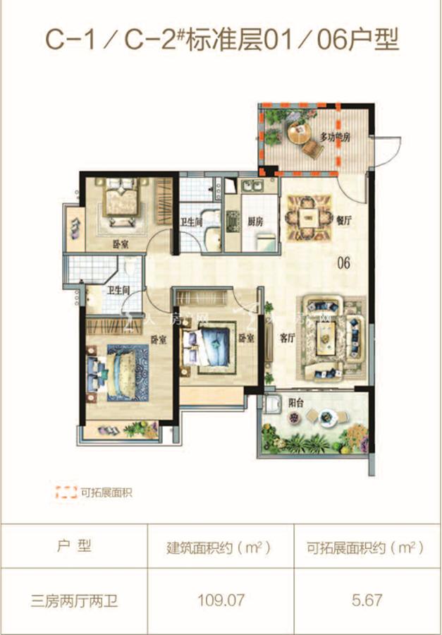 3室2厅2卫1厨 建筑面积109.07㎡