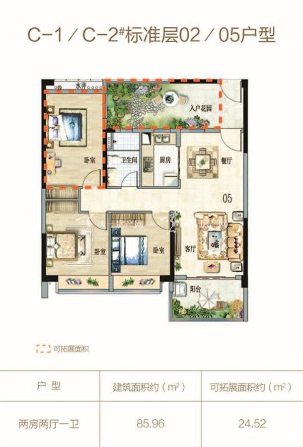 2室2厅1卫1厨 建筑面积85.96㎡