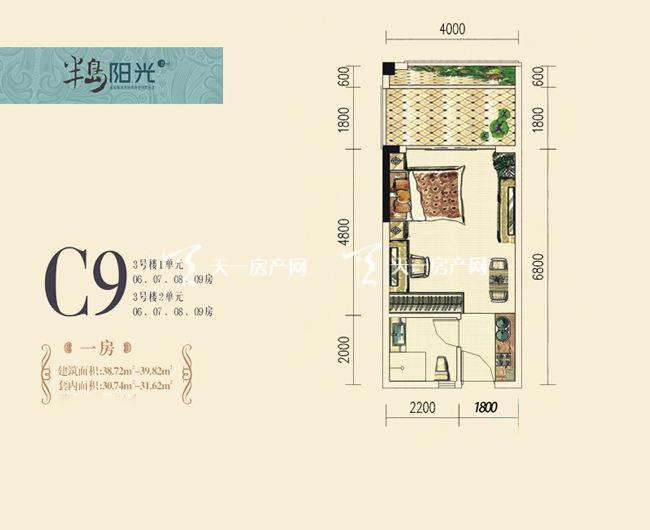 C9户型1房建筑面积38.72-39.82㎡.jpg