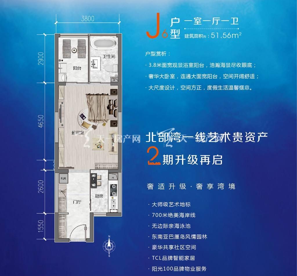 j6户型一室一厅一卫建筑面积:56.56㎡.jpg