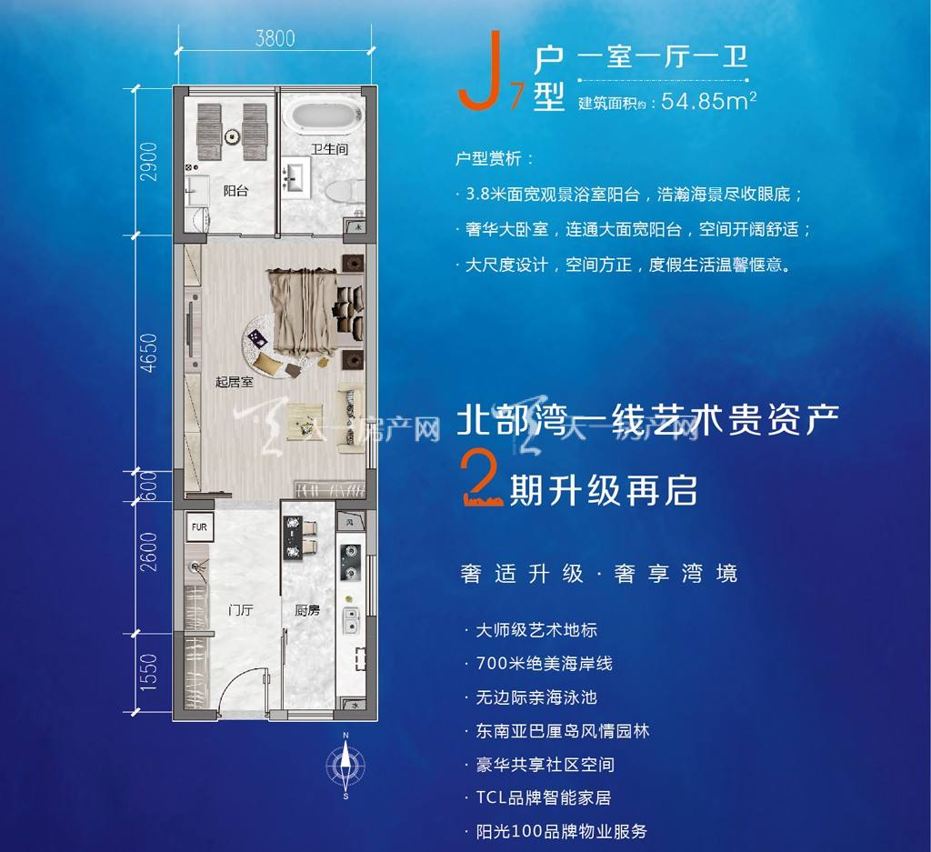 j7户型一室一厅一卫建筑面积54.85㎡.jpg