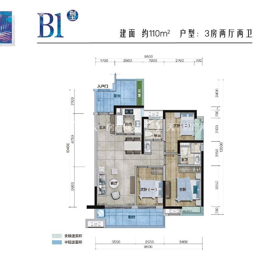 B户型 3室2厅2卫 建筑面积:110m²