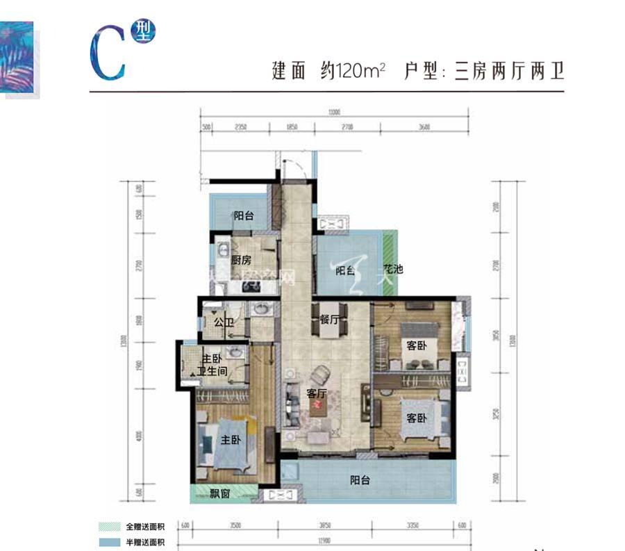 C户型 3室2厅2卫 建筑面积:120m²