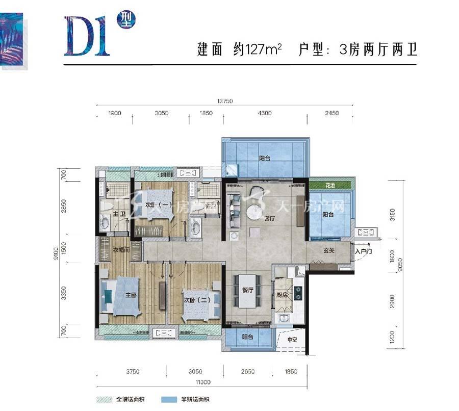 D户型 3室2厅2卫  建筑面积:127m²