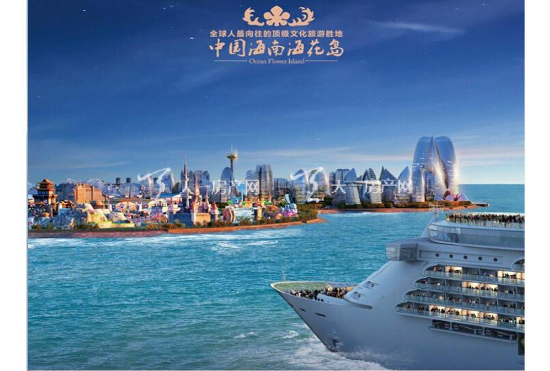 恒大中国海花岛效果图6.jpg