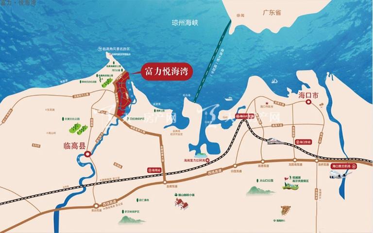 富力悦海湾交通图1.jpg