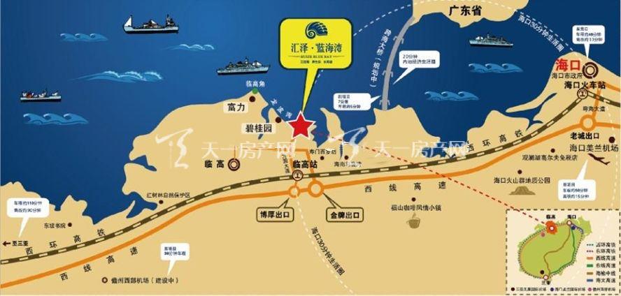 汇泽蓝海湾 交通图.jpg