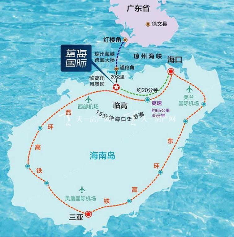 藍海國際交通圖1.jpg