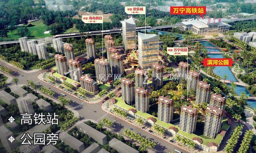 华亚欢乐城-效果图3.jpg