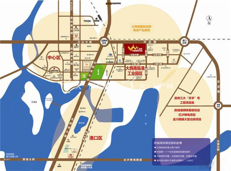 桂海东盟商贸中心区位图.jpg