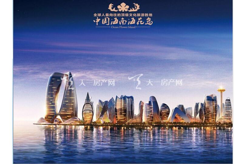 恒大中国海花岛效果图8.jpg