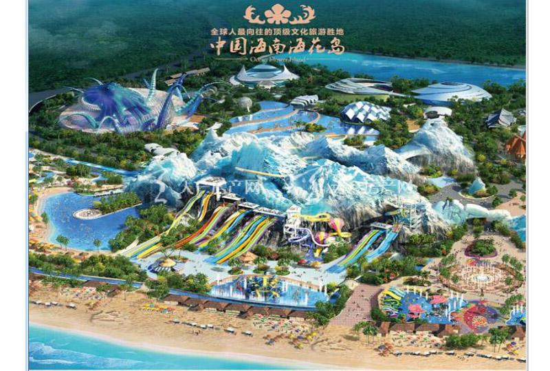 恒大中国海花岛效果图12.jpg