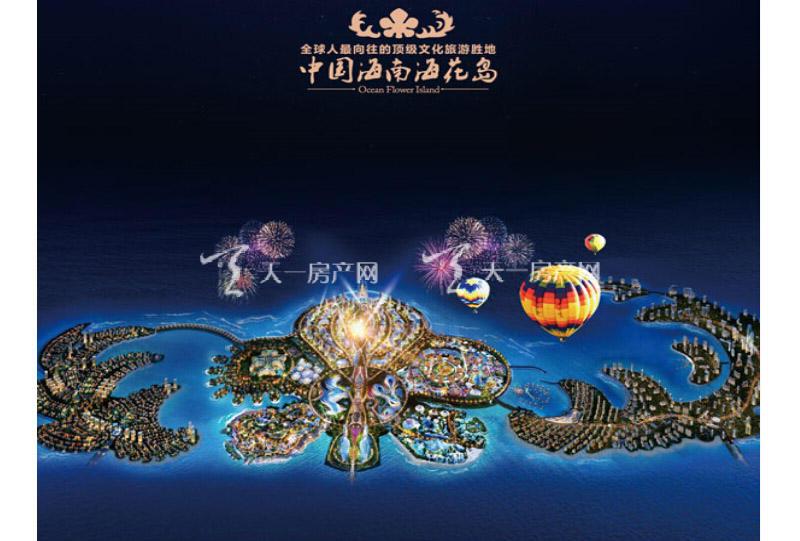 恒大中国海花岛效果图5.jpg