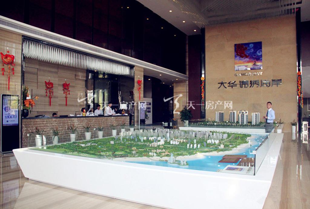 大華錦繡海岸實景圖18.jpg