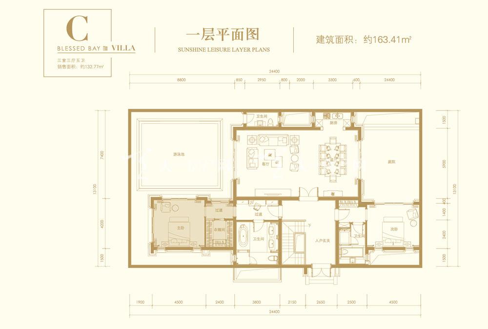 葛洲壩海棠福灣C戶型 3室3廳5衛 163㎡一層平面圖