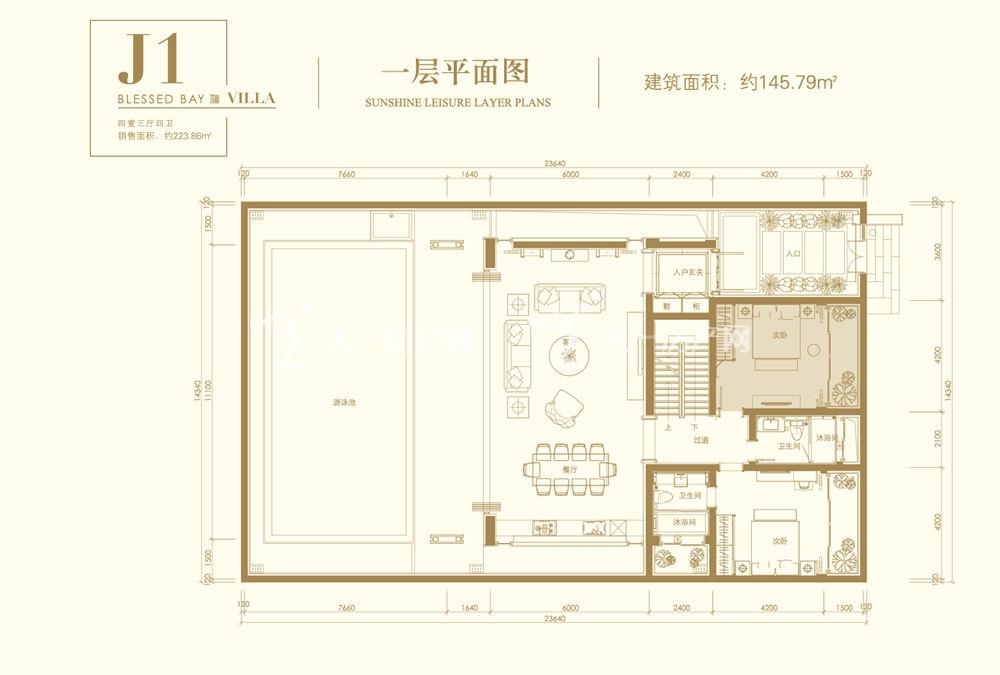葛洲壩海棠福灣J1戶型 4室3廳4衛 141㎡一層平面圖