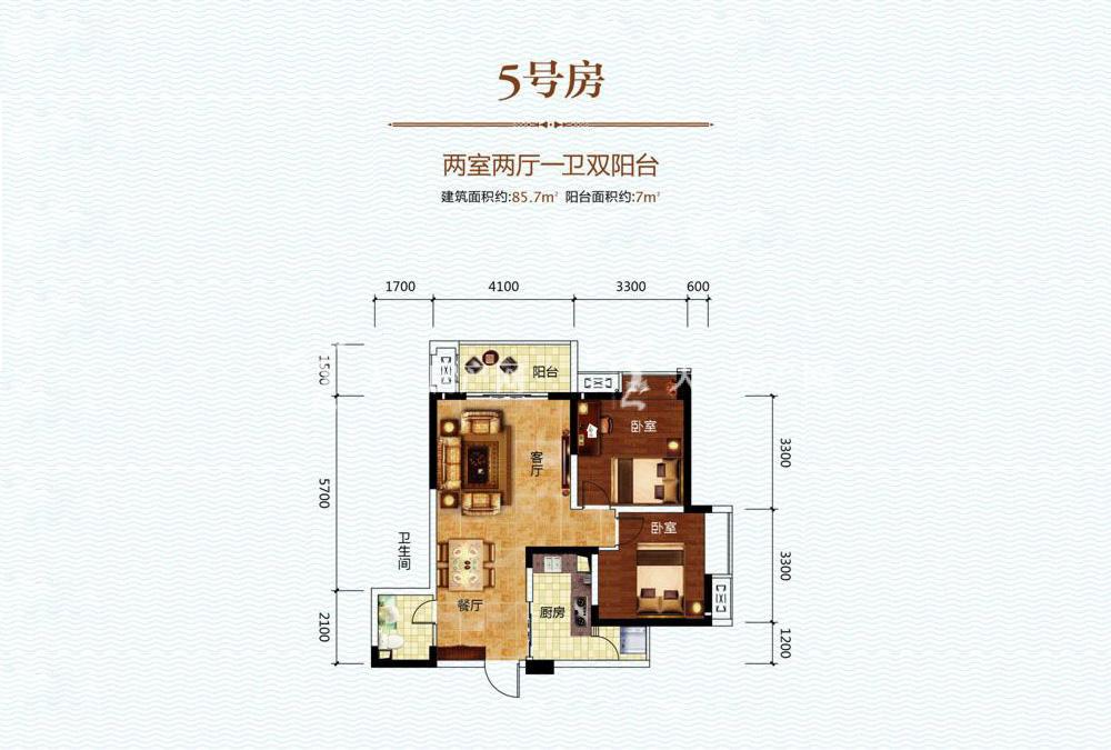 两室两厅85.7㎡.jpg