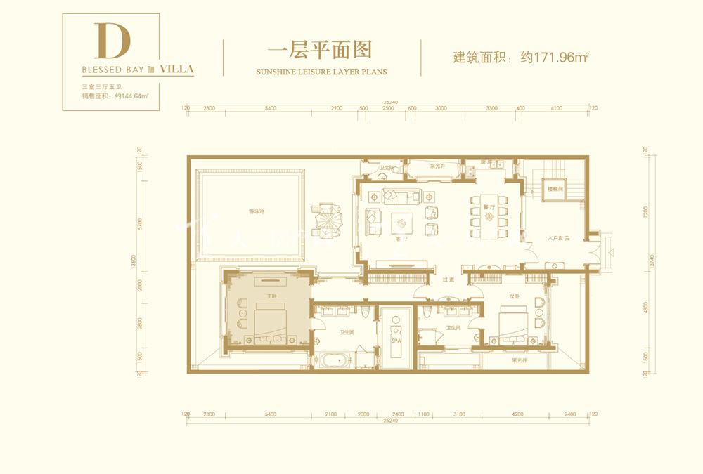 葛洲壩海棠福灣D戶型 3室3廳5衛 171㎡一層平面圖