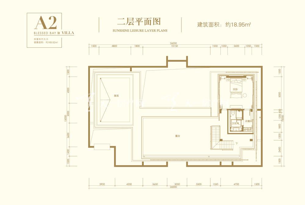 葛洲壩海棠福灣A2戶型 4室4廳6衛 171㎡二層平面圖