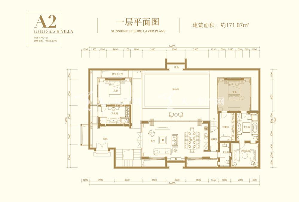 葛洲壩海棠福灣A2戶型 4室4廳6衛 171㎡一層平面圖