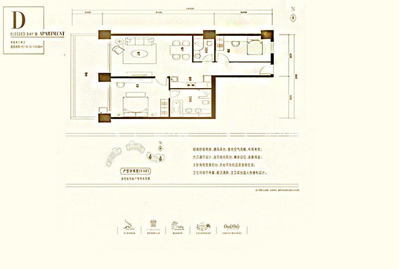 葛洲壩海棠福灣公寓 D戶型 2室2廳2衛 116㎡