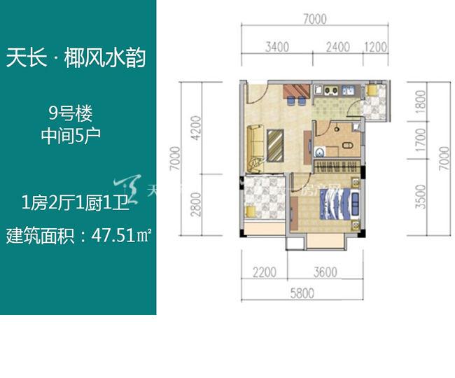 1房2厅1厨1卫47.51㎡