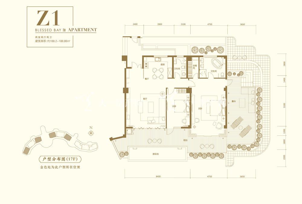 葛洲壩海棠福灣公寓 Z1戶型 2室2廳2衛 188㎡
