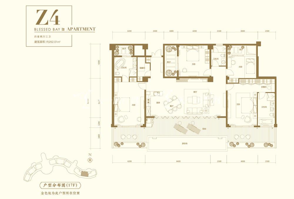 葛洲壩海棠福灣公寓 Z4戶型 4室2廳3衛 252㎡