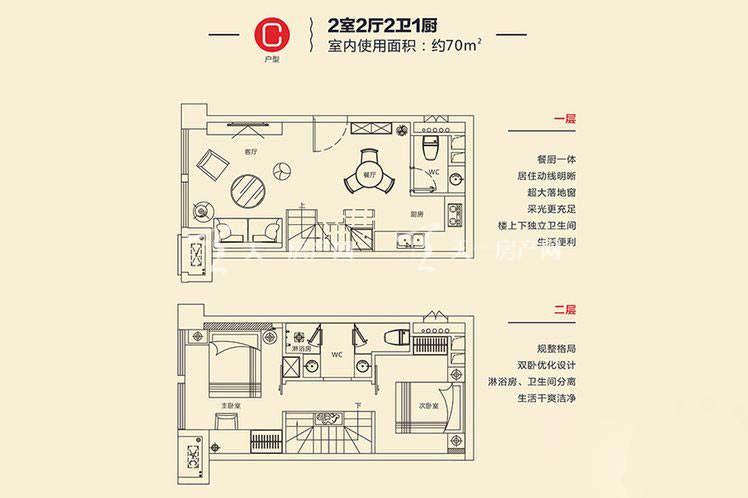 2室2厅2卫1厨-70.jpg