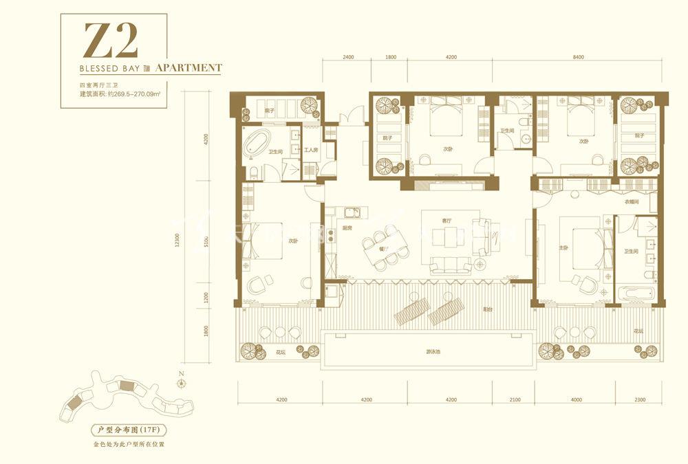葛洲壩海棠福灣公寓 Z2戶型 4室2廳3衛 269㎡