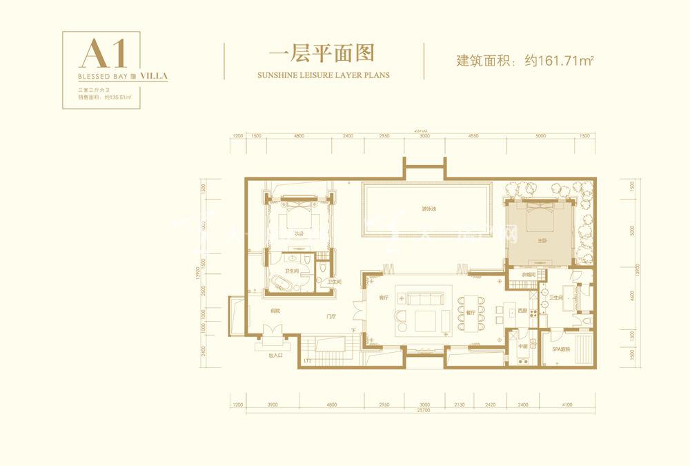 葛洲壩海棠福灣A1戶型 3室3廳6衛 161㎡一層平面圖