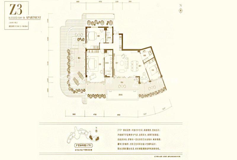 葛洲壩海棠福灣公寓 Z3戶型 3室2廳2衛 199㎡