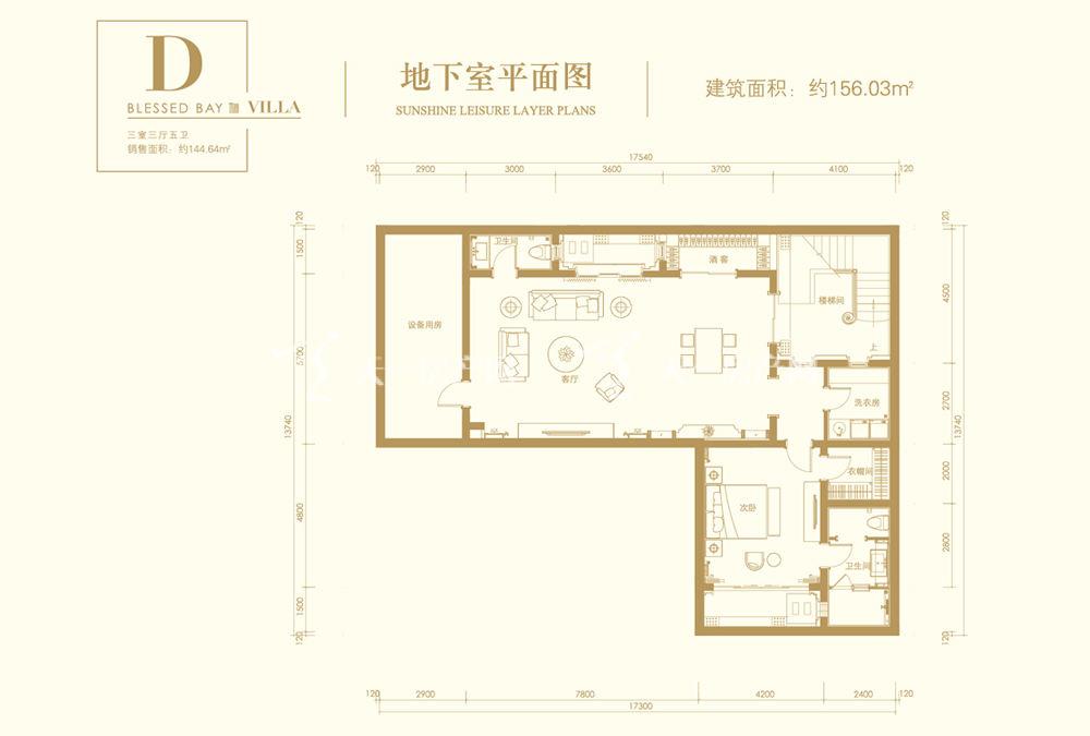 葛洲壩海棠福灣D戶型 3室3廳5衛 17地下室平面圖