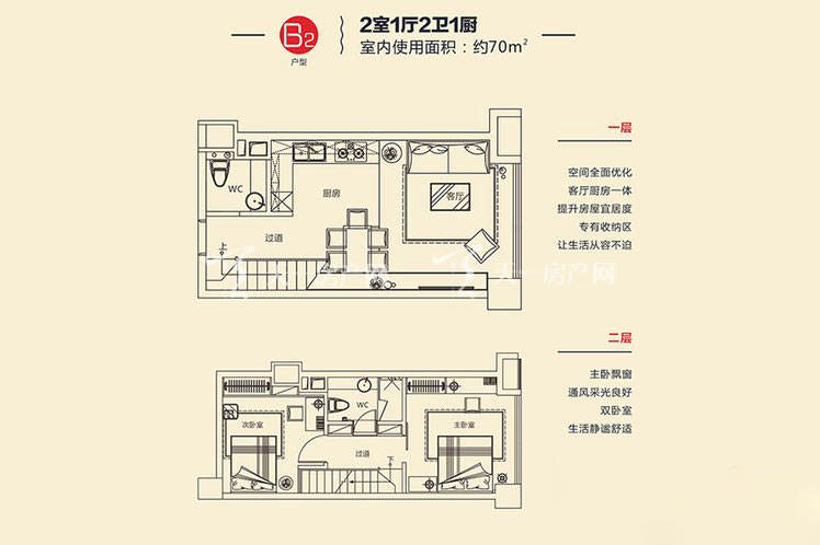 2室1厅2卫1厨-70.jpg