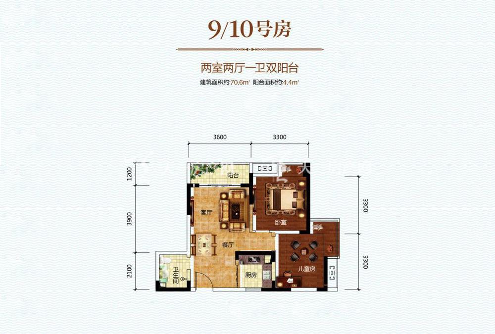两室两厅70.6㎡.jpg