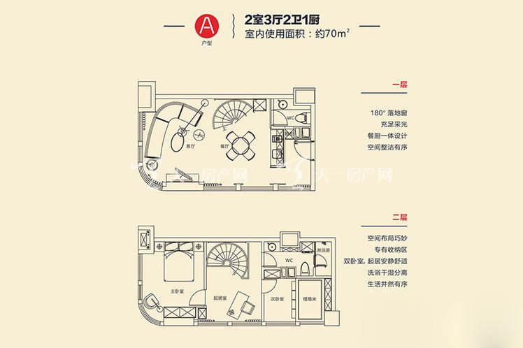 2室3厅2卫1厨-70.jpg