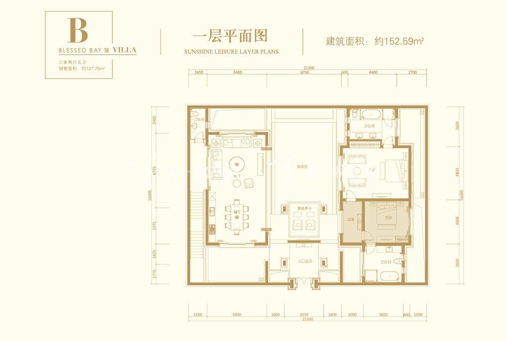 葛洲壩海棠福灣B戶型 3室2廳5衛 152㎡一層平面圖