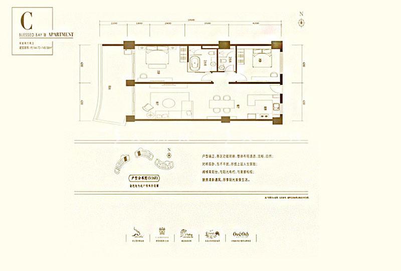 葛洲壩海棠福灣公寓 C戶型 2室2廳2衛 144㎡