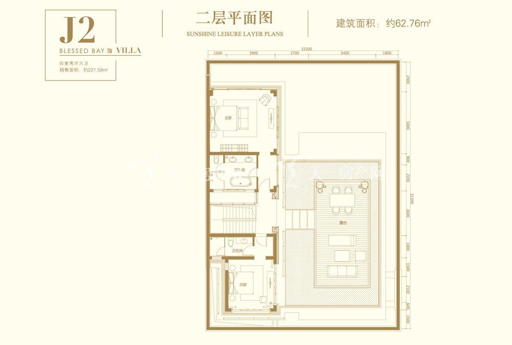 葛洲壩海棠福灣J2戶型 4室2廳6衛 187㎡二層平面圖