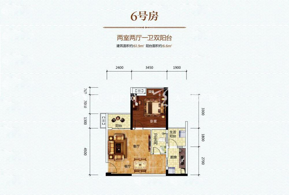 两室两厅61.9㎡.jpg