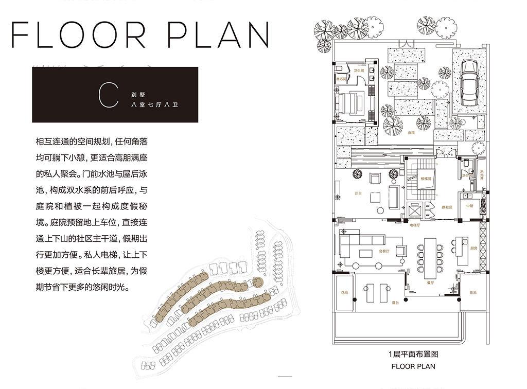 别墅C户型1层8室7厅8卫.jpg