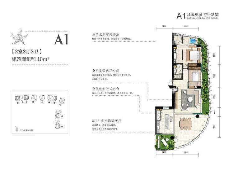 2室2厅0厨2卫建筑面积140㎡.jpg