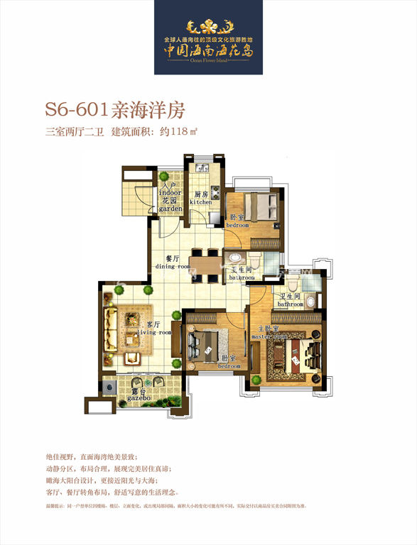 S6-601.jpg