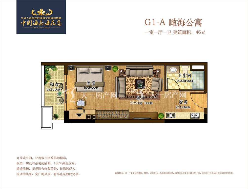 G1-A.jpg