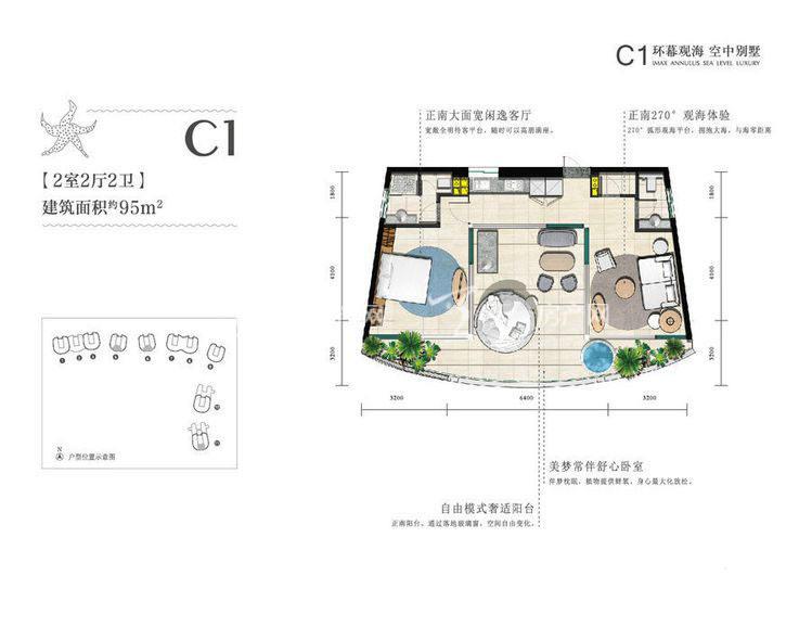 2室2厅0厨2卫建筑面积95㎡.jpg