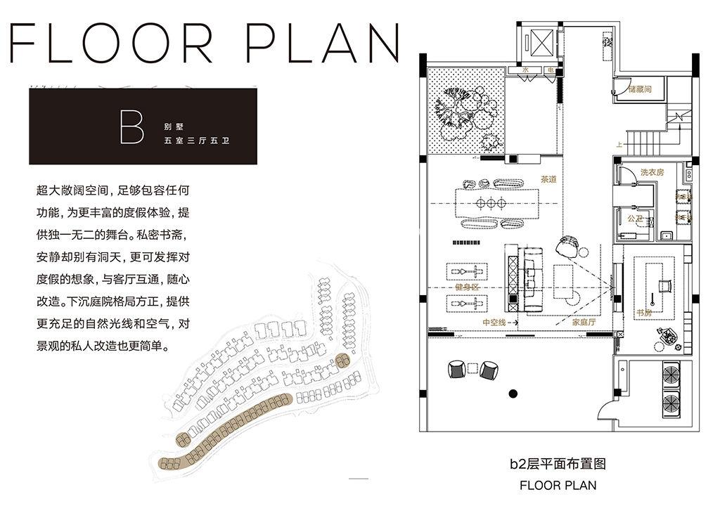 别墅B户型b2层5室3厅5卫.jpg