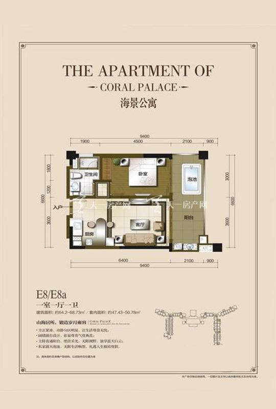 海景公寓E8a-1房1廳0廚1衛-68.73㎡.jpg