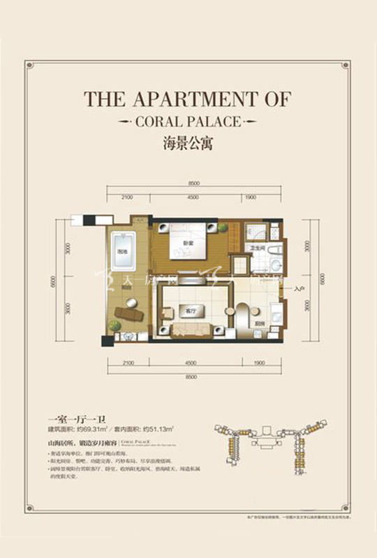 海景公寓E7-1房1廳0廚1衛-69.31㎡.jpg
